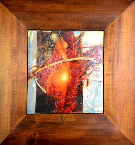 Marian Vida - Fragmenty transcendentna V