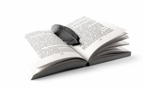 Záložka do knihy Kosha Inox  - 2